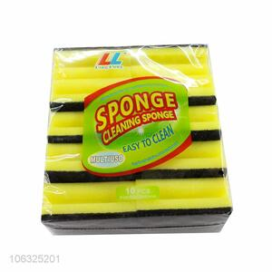Best Sale Multipurpose Sponge Scouring Pad