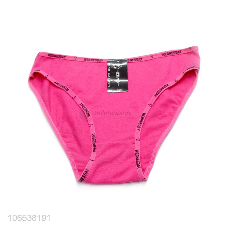 ac99fcca7fa889 Factory Price Ladies Sexy Soft Underwear Women Brief Underpants - Sellersunion  Online