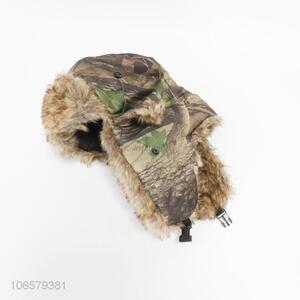 New style men winter outdoor imitation fur hats leifeng hats
