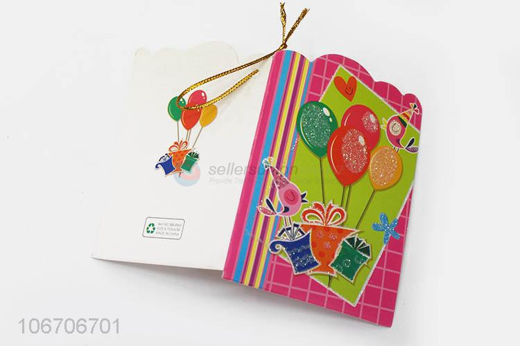 OEM factory rectangle birthday cards birthday greeting card