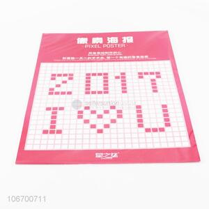 New Design Pixel Posters Decorative Sticker