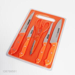 New product kitchen tool combination kitchen knife fruit knife set