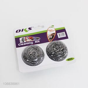 New product kitchen supplies 2pcs clean balls