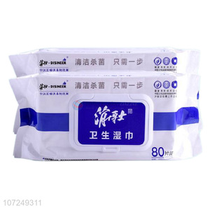 Best sale Disineer Brand Sanitary Wipes Anti-epidemic Products