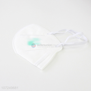 High Quality KN95 Breathing Mask Protective Face Mask