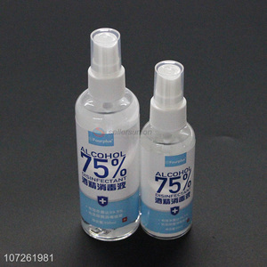 Wholesale 75% Alcohol Disinfectant Sanitizing Spray