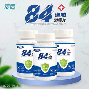 Wholesale 99.99% sterilization effervescent disinfectant tablets  for swimming pool