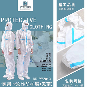Factory price FDA CE Certified sterilized disposable medical protective clothing anti-virus protective suit