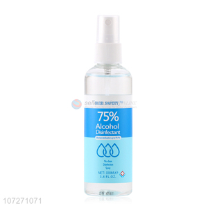 Factory direct sale 75% alcohol disinfection spray 99.9% sterilization disinfectant spray