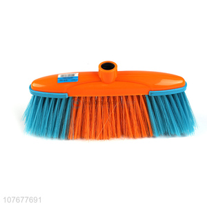 Hot Selling Colorful Plastic Broom Head For Indoor Cleaning