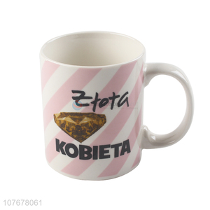 New arrival ceramic cup European style porcelain coffee mug