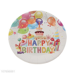 Promotional kids birthday party supplies disposable paper plate