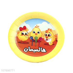 Wholesale cute cartoon chick printed birthday party plate for children