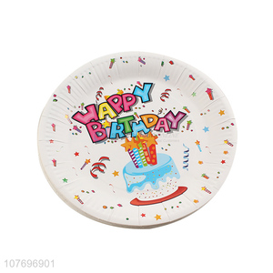 High quality children birthday party supplies paper dinner plate