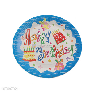 Factory price kids birthday party plate birthday party paper dish