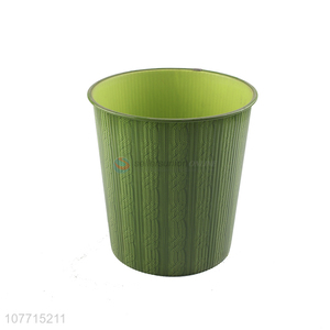Fashion Style Plastic Trash Can Round Garbage Bin Wholesale