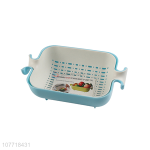 Good quality kitchen drain basket for vegetable and fruits