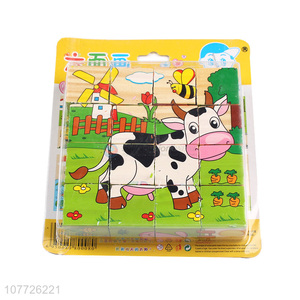 Factory direct sales cartoon three-dimensional educational toy wooden six-sided figure puzzle